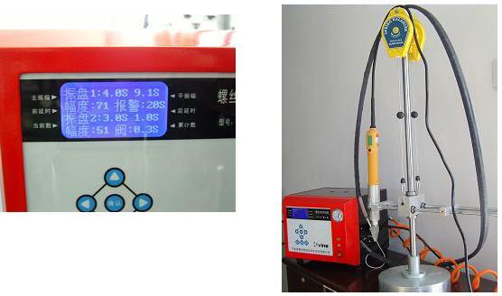 供应kvina自动螺丝供给机
